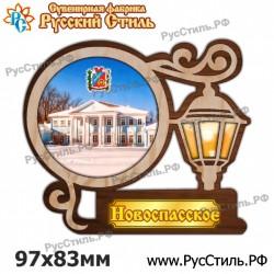 """Магнит """"Западная Двина 2-х ур._06"""""""