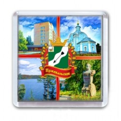 """Магнит """"Западная Двина АвтоНомер картинка_02"""""""