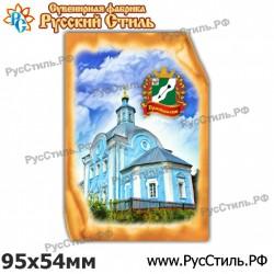 """Магнит """"Западная Двина Береста_04"""""""