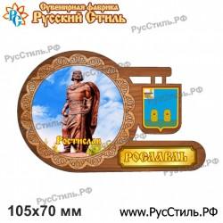 """Магнит """"Западная Двина Полистоун картина_02"""""""