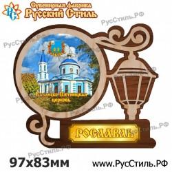 """Магнит """"Западная Двина Полистоун объем._07"""""""