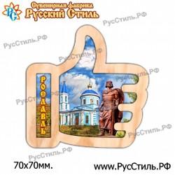 """Магнит """"Западная Двина Полистоун объем._08"""""""