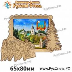 """Магнит """"Западная Двина Полистоун плакетка_01"""""""