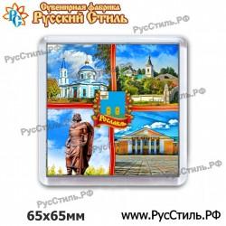 """Магнит """"Западная Двина Полистоун плакетка_03"""""""