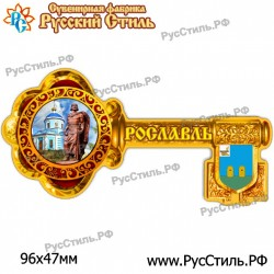 """Магнит """"Льгов АвтоНомер картинка_01"""""""