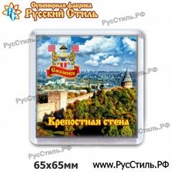 "Магнит ""Брянск Полистоун объем._18"""
