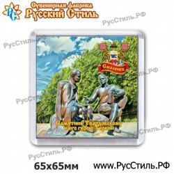 """Магнит """"Западная Двина Полистоун объем._14"""""""