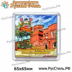 "!Магнит ""Белгород Полистоун фигурный_13"""