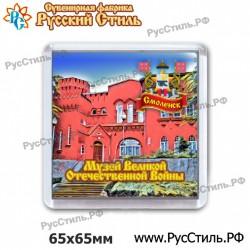 "!Магнит ""Белгород Полистоун фигурный_14"""