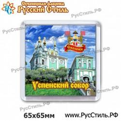 "!Магнит ""Белгород Полистоун фигурный_15"""