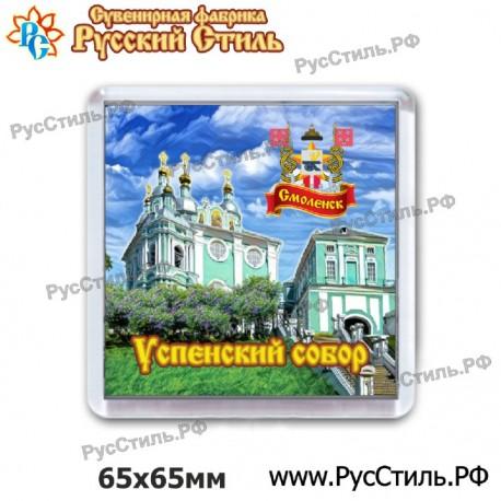 "Магнит ""Белгород Полистоун фигурный_15"""