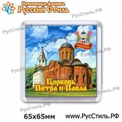"!Магнит ""Белгород Полистоун фигурный_16"""