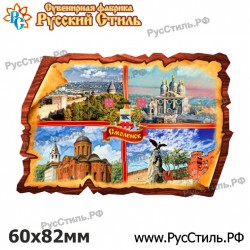 "!Магнит ""Белгород Полистоун фигурный_17"""