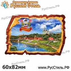 "Магнит ""Курск Полистоун фигурный_13"""