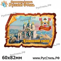 "Магнит ""Курск Полистоун фигурный_15"""