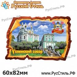 "Магнит ""Курск Полистоун фигурный_16"""