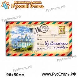 "Магнит ""Краснодар 2-х ур._03"""