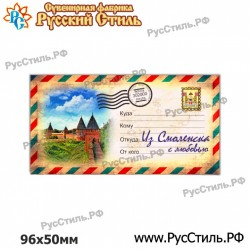 "Магнит ""Краснодар 2-х ур._04"""
