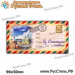 "Магнит ""Краснодар 2-х ур._07"""