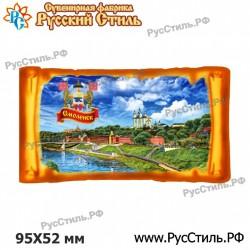 "Магнит ""Краснодар Береста_02"""