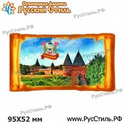 "Магнит ""Краснодар Береста_03"""