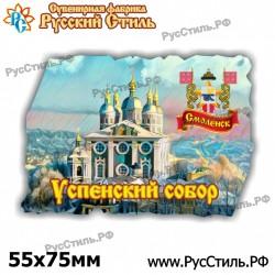 """Магнит """"Краснодар Конверт_01"""""""