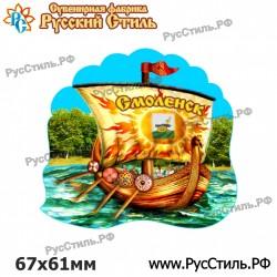 """Магнит """"Краснодар Конверт_03"""""""