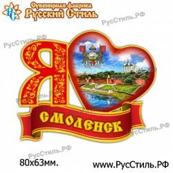 "Магнит ""Краснодар Полистоун картина_04"""