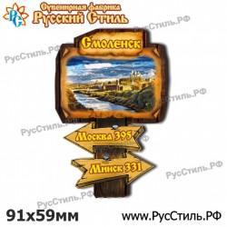 """Магнит """"Краснодар, Полистоун фигурный_01"""""""