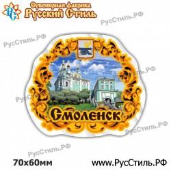 "Тарелка 200 ""Краснодар_02"""
