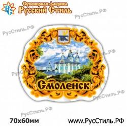 "Тарелка 200 ""Краснодар_03"""