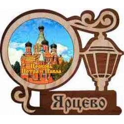 "Магнит ""Саратов 2-х ур._10"""