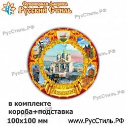 """Магнит """"Саратов Полистоун объем._07"""""""