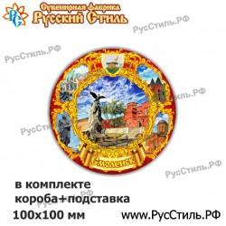 """Магнит """"Саратов Полистоун объем._08"""""""