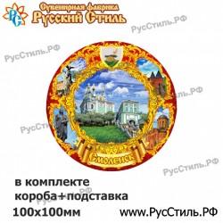 """Магнит """"Саратов Полистоун объем._09"""""""