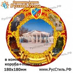 "Магнит ""Арзамас Полистоун фигурный_12"""