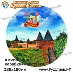 "Магнит ""Арзамас Полистоун фигурный_15"""