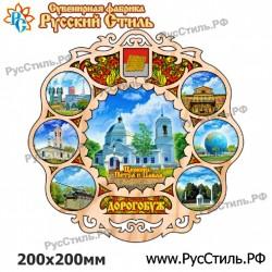 "Магнит ""Дзержинск 3-х ур._02"""