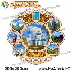 """Магнит """"Дзержинск АвтоНомер_01"""""""