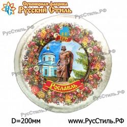 """Магнит """"Дзержинск Полистоун фигурный_15"""""""