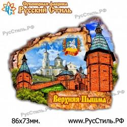 """!Магнит """"Воронеж Полистоун фигурный_14"""""""