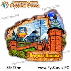 """!Магнит """"Воронеж Полистоун фигурный_15"""""""