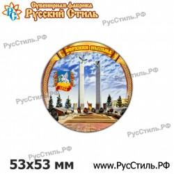 """!Магнит """"Рязань Полистоун фигурный_15"""""""