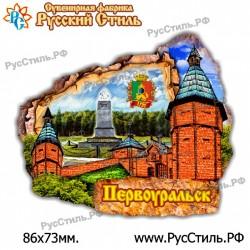 """!Магнит """"Тамбов Полистоун фигурный_03"""""""