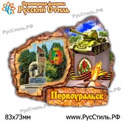 """!Магнит """"Тамбов Полистоун фигурный_16"""""""