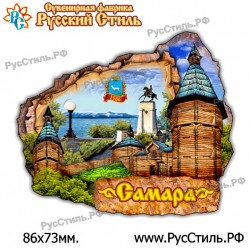 "Магнит ""Калуга Полистоун фигурный_14"""