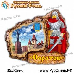 "Магнит ""Калуга Полистоун фигурный_15"""
