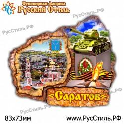 """Магнит """"Смоленск Полистоун фигурный_13"""""""