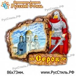 """Магнит """"Тверь Полистоун фигурный_13"""""""