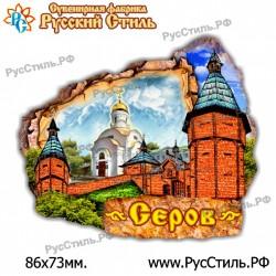 """Магнит """"Тверь Полистоун фигурный_14"""""""